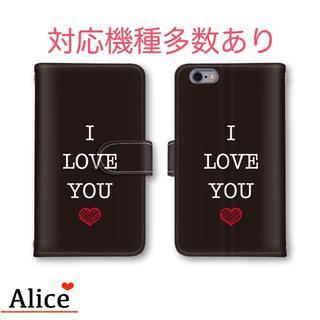I LOVE YOU ❤️ 手帳型スマホケース 送料無料(モバイルケース/カバー)