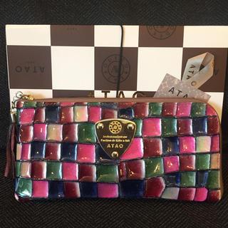 アタオ(ATAO)のATAO シャルトルブルー  財布(財布)