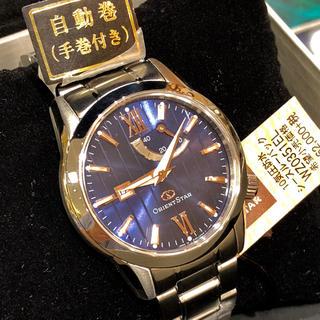 オリエント(ORIENT)の新品未使用 オリエントスター腕時計(腕時計(アナログ))