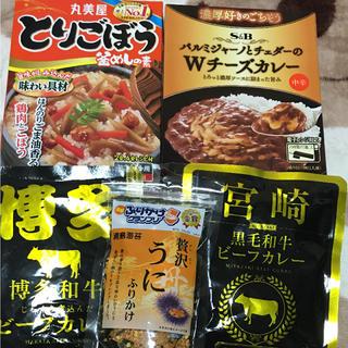 食品詰め合わせ(レトルト食品)