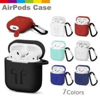AirPodsシリコンカバー 7colors(モバイルケース/カバー)