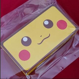 ポケモンセンター 限定品 ピカチュウ エディション 2DS LL(携帯用ゲーム本体)