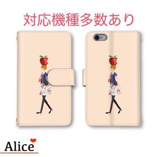 りんご 可愛い女の子 手帳型スマホケース 送料無料(モバイルケース/カバー)