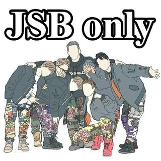 サンダイメジェイソウルブラザーズ(三代目 J Soul Brothers)の三代目JSoulBrothers(ミュージシャン)