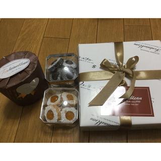 ☆コメント必読☆リンツァーアウゲン 神戸 クッキー (菓子/デザート)