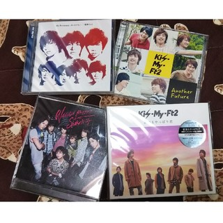 キスマイフットツー(Kis-My-Ft2)のKis-My-Ft2 CD まとめ売り(アイドルグッズ)
