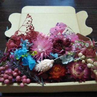 おすそわけピンクの花材mix(ドライフラワー)