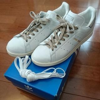 アディダス(adidas)のAddidas Stan Smith ユニセックス 25cm グレー(スニーカー)