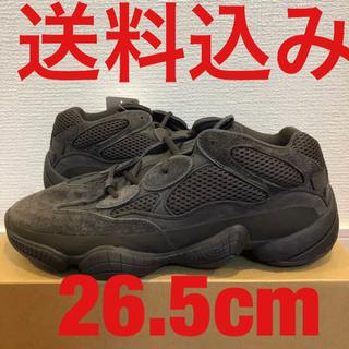 アディダス(adidas)のAdidas YEEZY 500 26.5cm(スニーカー)