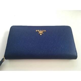 PRADA - 【 早い者勝ち 】PRADA サフィアーノ 長財布