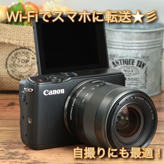 キヤノン(Canon)のWi-Fiでスマホに転送★彡自撮りに最適!キャノン EOS M10(ミラーレス一眼)