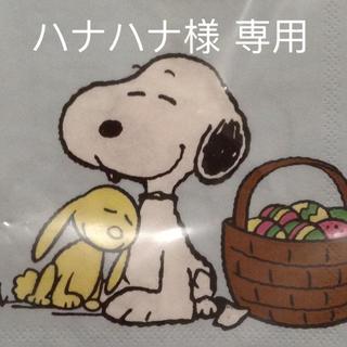 ソフトバンク(Softbank)のハナハナ様(その他)