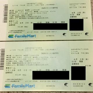 ジェネレーションズ(GENERATIONS)のGENERATIONS LIVE TOUR 2018 8/2(木) 東京ドーム(国内アーティスト)
