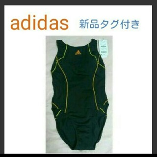 アディダス(adidas)の新品!adidas!水着!送料込み!(水着)