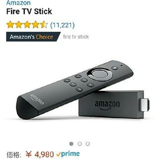 新品 Amazon fire tv stick(その他)