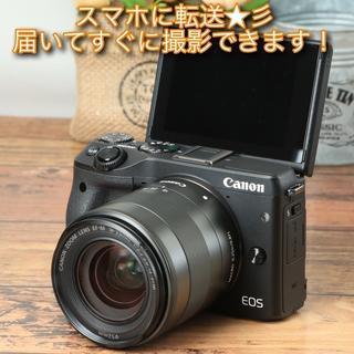 キヤノン(Canon)の自撮りもスマホ転送も★彡楽々!キャノン EOS M3 レンズセット(ミラーレス一眼)