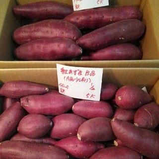 レックス様専用超お得‼訳☆最終☆貯蔵品の紅あずまB品A 品混て二箱約10Kです。(野菜)
