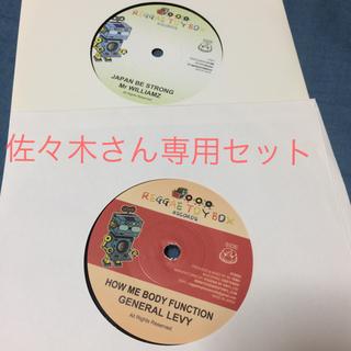 JAPAN BE STRONG Mr WILLIAMZ レコード(ワールドミュージック)