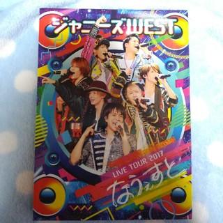 ジャニーズウエスト(ジャニーズWEST)のジャニーズWEST なうぇすと初回限定盤DVD(アイドルグッズ)