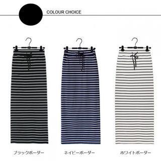 【新品】ロングスカート タイト マキシ ボーダー ポケット付 ネイビー ホワイト(ロングスカート)