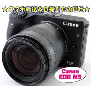キヤノン(Canon)の☆★スマホ転送&自撮りもお任せ♪キャノン EOS M3 レンズキット☆★(ミラーレス一眼)