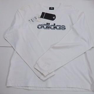 アディダス(adidas)の【未使用/訳アリ】adidas アディダス 長袖 Tシャツ 2L O 変色あり (Tシャツ/カットソー(七分/長袖))