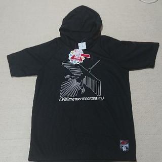 シマムラ(しまむら)の月刊ムー しまむら メンズ Tシャツ パーカー LL(Tシャツ/カットソー(半袖/袖なし))
