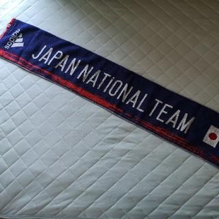 アディダス(adidas)のサッカー日本代表 タオル(応援グッズ)