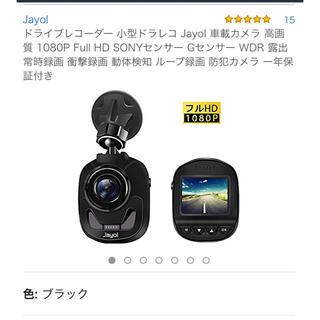 新品未使用 ドライブレコーダー 車載カメラ 高画質 1080P Full HD(車内アクセサリ)