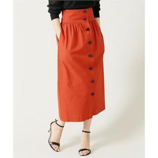 イエナ(IENA)の今季 新品 IENA LA BOUCLE 綿キャンバス前開きタイトスカート(ロングスカート)
