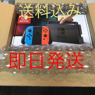 ニンテンドースイッチ(Nintendo Switch)の任天堂 Switch 本体 新品未開封 スイッチ SWITCH(家庭用ゲーム本体)
