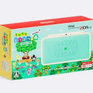 ニンテンドー2DS(ニンテンドー2DS)の新品 Newニンテンドー2DSLL とびだせどうぶつの森 amiibo+パック(携帯用ゲーム本体)
