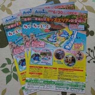 東条湖おもちゃ王国★プールセット引換券3枚(遊園地/テーマパーク)