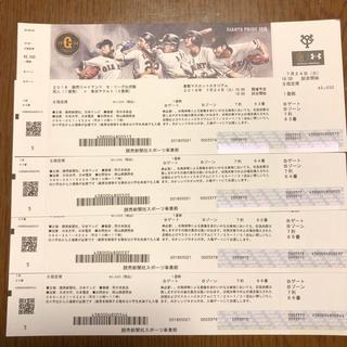 ヨミウリジャイアンツ(読売ジャイアンツ)の巨人vsヤクルト 7/24 マスカット S指定席 4連番(野球)