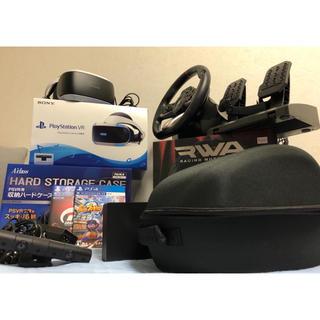 プレイステーションヴィーアール(PlayStation VR)の【破格!緊急売り出し】PlayStation VR ハンコン・ソフトセット!(家庭用ゲーム本体)