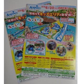 東条湖おもちゃ王国★プールセット引換券2枚(遊園地/テーマパーク)