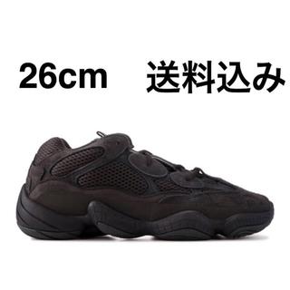 アディダス(adidas)のadidas yeezy boost 500(スニーカー)