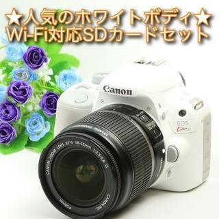 キヤノン(Canon)の★人気のホワイトボディ★Wi-Fiスマホ転送★彡キャノン EOS kiss X7(デジタル一眼)