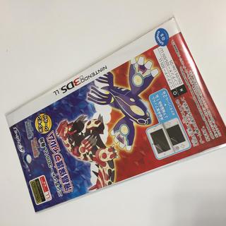 新品♡ 3DS LL 液晶保護フィルム ポケモンシール2枚付き♬(携帯用ゲーム本体)