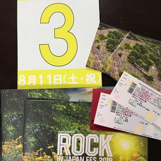 ロッキン チケット (音楽フェス)