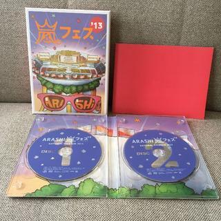 アラシ(嵐)の美品!嵐 DVD アラフェス 2013 初回版(アイドルグッズ)