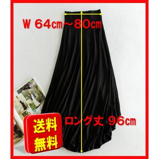 ロング スカート シンプル クロ ブラック(ロングスカート)