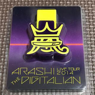 アラシ(嵐)の嵐  THE  DIGITALIAN  USB(アイドルグッズ)