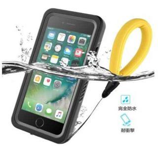 【大活躍!】iphone 7.8 防水ケース(モバイルケース/カバー)