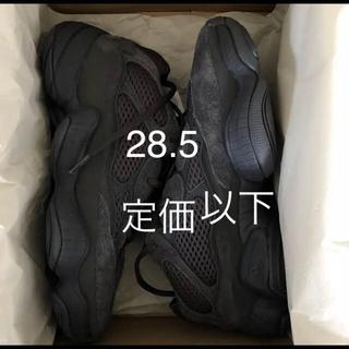 アディダス(adidas)の定価 希少 yeezy 500 28.5(スニーカー)