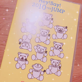ヘイセイジャンプ(Hey! Say! JUMP)のHey!Say!JUMP DVD(アイドルグッズ)