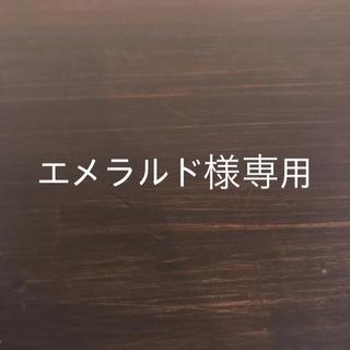 クレンジング(クレンジング / メイク落とし)