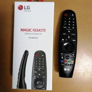 エルジーエレクトロニクス(LG Electronics)の【お肉様専用】 AN-MR650A(テレビ)