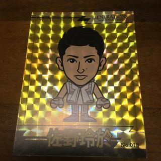 佐野玲於カード(ミュージシャン)