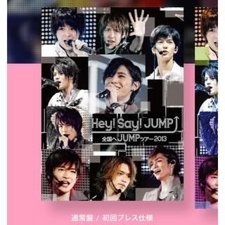 ヘイセイジャンプ(Hey! Say! JUMP)のHey!Say!JUMP LOVE TOUR 2013(アイドルグッズ)